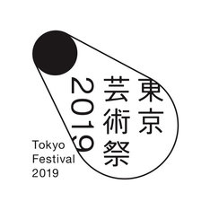 「東京芸術祭2019」ロゴ