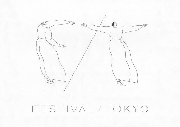「フェスティバル/トーキョー19」ロゴ