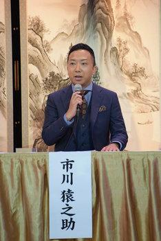 「スーパー歌舞伎II(セカンド)ヤマトタケル」記者発表より、市川猿之助。