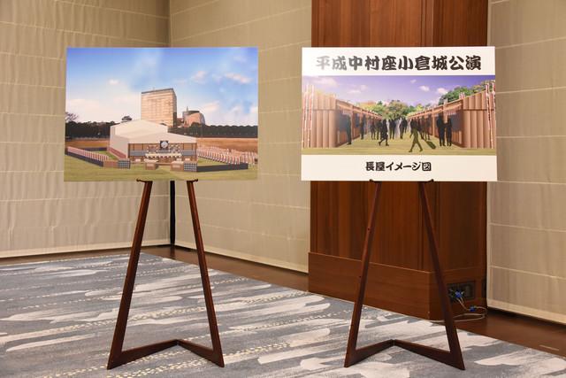 会見場に設置された「平成中村座小倉城公演」の会場イメージ図。