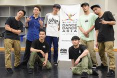 「What if…Just dance それでも僕はダンスを続けていく」のキャスト・スタッフ。