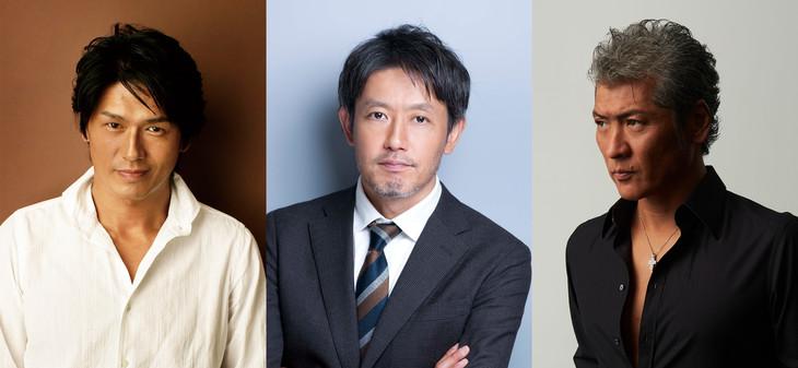 左から高橋克典、筒井道隆、吉川晃司。