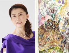左から一路真輝、リリィのイメージイラスト。(イラスト:柴山恵理子)