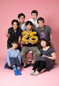 MCR25周年記念写真(撮影:保坂萌)