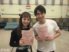 左から咲妃みゆ、海宝直人。(写真提供:NHK)
