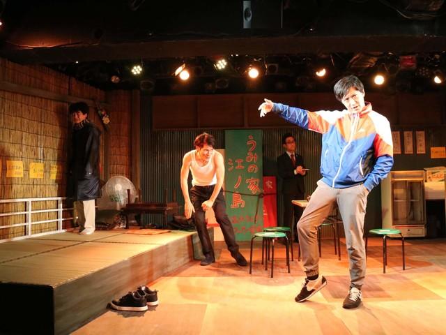 ブラボーカンパニープロデュース 天晴お気楽事務所 第44回公演「大洗にも星はふるなり」より。