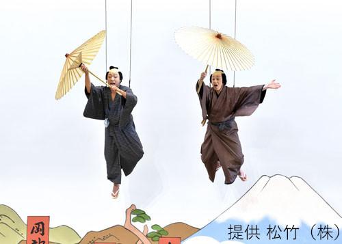 「八月納涼歌舞伎」第二部「東海道中膝栗毛(とうかいどうちゅうひざくりげ)」より。(c)松竹