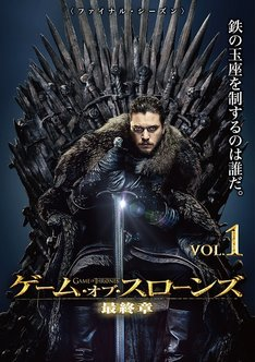 「ゲーム・オブ・スローンズ」最終章 VOL.1 Game of Thrones (c) 2019 Home Box Office, Inc. All rights reserved. HBO (R) and related service marks are the property of HomeBox Office, Inc. Distributed by Warner Bros. Entertainment Inc.