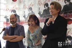 「HAMLET ―ハムレット―」囲み取材より、森新太郎、南沢奈央、菊池風磨。