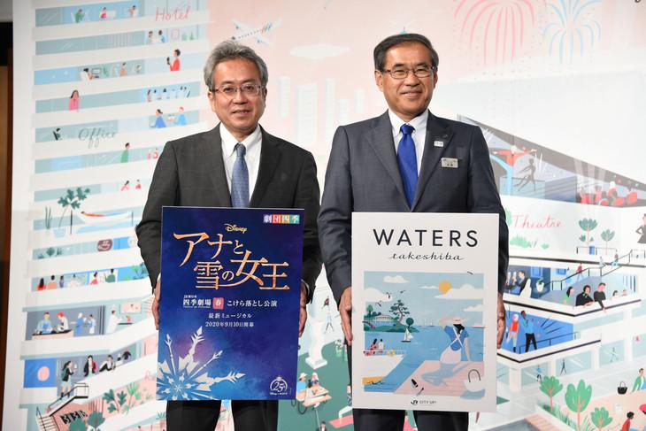 「WATERS takeshiba」プロジェクト発表会より。左から四季株式会社(劇団四季)の吉田智誉樹代表取締役社長、JR東日本の深澤祐二代表取締役社長。