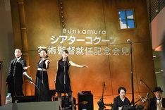 Bunkamura シアターコクーン芸術監督就任記念会見より。