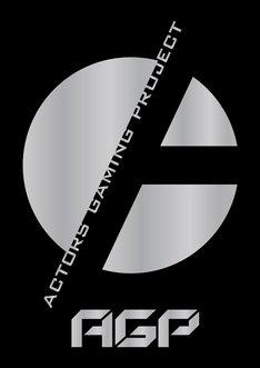 eスポーツチーム・AGP(Actors Gaming Project)ロゴ