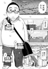 1994年春、純平は大学入学を機に上京する。