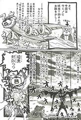 「3月のライオン」3巻あとがきページより。