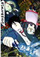 地獄のミサワが描き下ろした「青の祓魔師」劇場版のメインビジュアル。