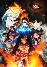 TVアニメ「青の祓魔師 京都不浄王篇」公式サイト