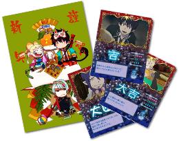 加藤和恵描き下ろし年賀カード(左)と「青エクおみくじ」(右)
