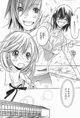 あさがおに水やりをしようとする加瀬さんを見て、「女の子らしい一面もあるんだ」と思う山田。しかしその直後、バケツに水を汲むのかと思いきや、加瀬さんは頭から水を浴びるという思い切った行動をとる。