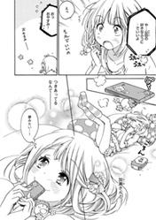 「おべんとうと加瀬さん。」より、加瀬さんと両思いになって心弾ませる山田。