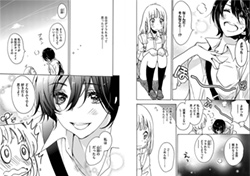 「おべんとうと加瀬さん。」より、山田が一緒にお風呂に入ってくれず、メールの返信もくれなかったのでフラれるのではないかと心配する加瀬さん。