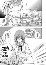 「おべんとうと加瀬さん。」より、山田が加瀬さんと付き合ってることに三河はいち早く気付く。