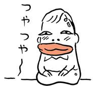 桜玉吉のイラスト。