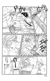 最強に思えるアッシュも、師匠であるブランカには太刀打ちできない。