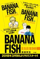 「BANANA FISH」復刻版BOX発売の告知ビジュアル。