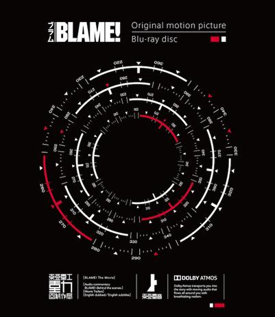 劇場版「BLAME!」Blu-ray 初回限定版
