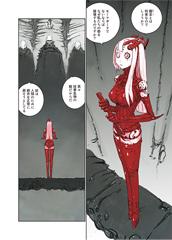 """「珪素生物の砦」で描かれた、""""赤い珪素生物の女の子""""。"""