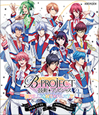 「B-PROJECT~鼓動*アンビシャス~ BRILLIANT*PARTY」