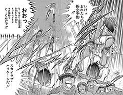 双子である立花和夫・正夫が、中学生時代に編み出した脅威の空中技がスカイラブハリケーン。兄弟のどちらかがフィールドに足を上げて仰向けに寝転び、そのスパイク裏を射出台として飛び上がって空中からシュートを撃つ。2人の身体の成長にともなって封印されていたが、「GOLDEN-23」におけるオリンピックアジア最終予選のオーストラリア戦では選手生命をかけて「ファイナルスカイラブハリケーン」を敢行した。