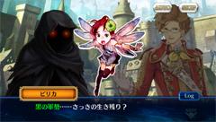 「チェインクロニクル」ゲーム画面