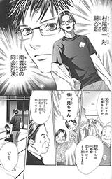 「ちはやふる」 21巻より。新が所属する福井南雲会は、西日本有数の強豪かるた会。