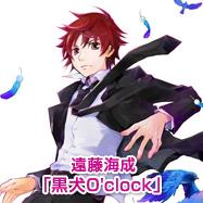 遠藤海成「黒犬O'clock」