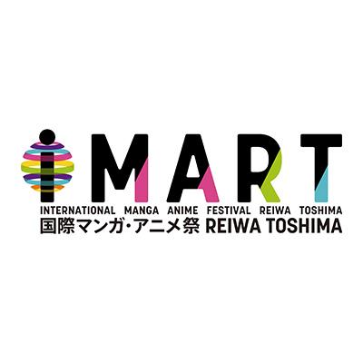 国際マンガ・アニメ祭 Reiwa Toshima(IMART)