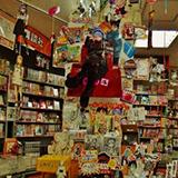 コミックとらのあな名古屋店