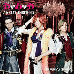 BREAKERZ「D×D×D / GREAT AMBITIOUS -Single Version-」初回限定盤A
