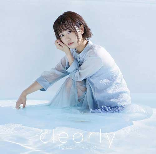 井口裕香「clearly」通常盤
