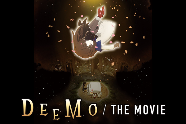 「DEEMO THE MOVIE」特集 主題歌歌姫オーディション候補者紹介