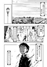 コミカライズ作品「デモンズゲート 帝都ノ魔女」第1話より。