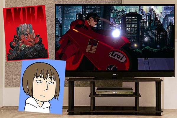デジナタ連載「AKIRA 4Kリマスターセット」石黒正数インタビュー