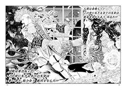 「イノサン」7巻より。ミュージカル風の演出を取り入れたシーン。©︎坂本眞一/集英社