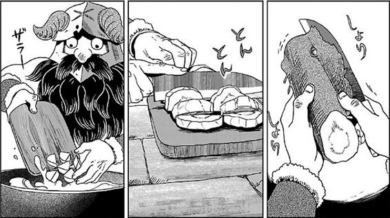 「ダンジョン飯」1巻より、サカサイモの調理シーン。©九井諒子 / KADOKAWA