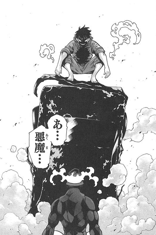 炎炎ノ消防隊の画像 p1_3