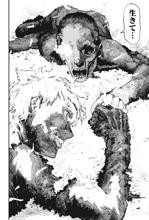 ルナは燃え朽ちていく中、アグニに「生きて…」と言葉を残す。