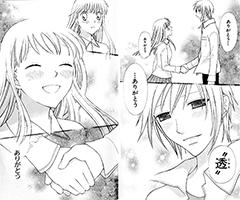 「フルーツバスケット」最終回より、由希と透の別れのシーン。ここから物語が作られていったと高屋は話す。