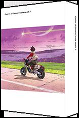 「TVシリーズ『交響詩篇エウレカセブン』」Blu-ray BOX1巻特装限定版のジャケット。。