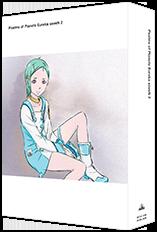 「TVシリーズ『交響詩篇エウレカセブン』」Blu-ray BOX2巻特装限定版のジャケット。
