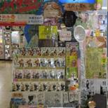 アニメイト福岡天神店